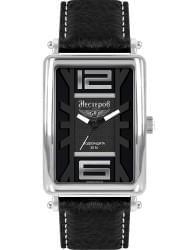 Наручные часы Нестеров H026402-05E, стоимость: 3630 руб.