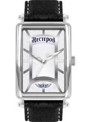 Наручные часы Нестеров H0264A02-00A, стоимость: 6600 руб.