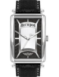 Наручные часы Нестеров H0264A02-00GA, стоимость: 6490 руб.