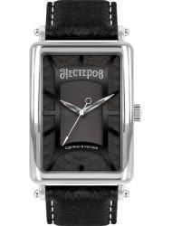Наручные часы Нестеров H0264A02-00GE, стоимость: 6490 руб.