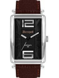 Наручные часы Нестеров H0264A02-15E, стоимость: 4740 руб.