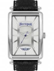 Наручные часы Нестеров H0264B02-00G, стоимость: 4740 руб.
