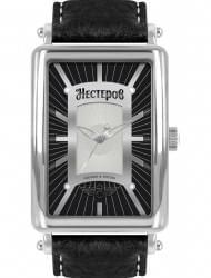 Наручные часы Нестеров H0264B02-00K, стоимость: 6160 руб.