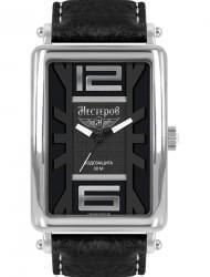 Наручные часы Нестеров H0264B02-05E, стоимость: 5590 руб.