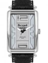 Наручные часы Нестеров H0264B02-05G, стоимость: 4740 руб.