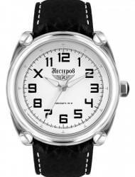 Наручные часы Нестеров H0266A02-02A, стоимость: 5870 руб.