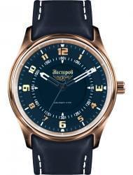 Наручные часы Нестеров H0273B52-05B, стоимость: 5660 руб.