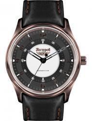 Наручные часы Нестеров H0273B72-05EBR, стоимость: 5660 руб.