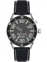 Наручные часы Нестеров H028102-05EN, стоимость: 4390 руб.