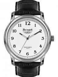Наручные часы Нестеров H0282B02-01A, стоимость: 8750 руб.