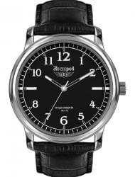 Наручные часы Нестеров H0282B02-05E, стоимость: 6290 руб.