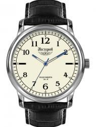 Наручные часы Нестеров H0282B02-05F, стоимость: 8120 руб.