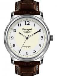 Наручные часы Нестеров H0282B02-11FA, стоимость: 8120 руб.