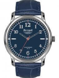 Наручные часы Нестеров H0282B02-45B, стоимость: 8750 руб.