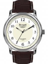 Часы Нестеров H0282C02-11FA, стоимость: 6710 руб.