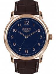 Часы Нестеров H0282C52-15B, стоимость: 7900 руб.