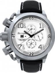 Наручные часы Нестеров H045602-00A, стоимость: 8280 руб.