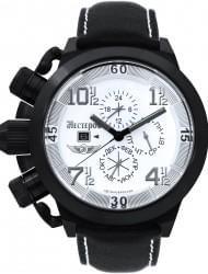 Наручные часы Нестеров H045632-00A, стоимость: 9440 руб.