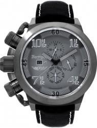 Наручные часы Нестеров H045642-00W, стоимость: 9440 руб.