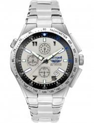 Наручные часы Нестеров H051302-71K, стоимость: 9020 руб.