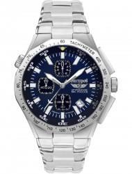 Наручные часы Нестеров H051302-74DB, стоимость: 6890 руб.