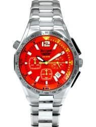 Наручные часы Нестеров H051302-78R, стоимость: 5180 руб.