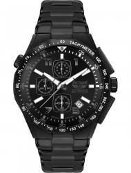 Наручные часы Нестеров H051332-71E, стоимость: 9860 руб.
