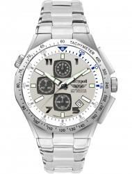 Наручные часы Нестеров H051332-71G, стоимость: 6890 руб.