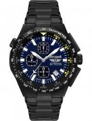Наручные часы Нестеров H051332-74DB, стоимость: 9860 руб.