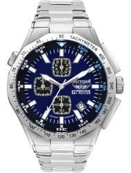 Наручные часы Нестеров H0513A02-74DB, стоимость: 9340 руб.