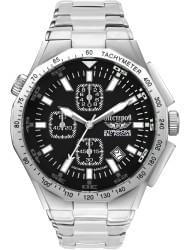 Наручные часы Нестеров H0513A02-74E, стоимость: 11040 руб.