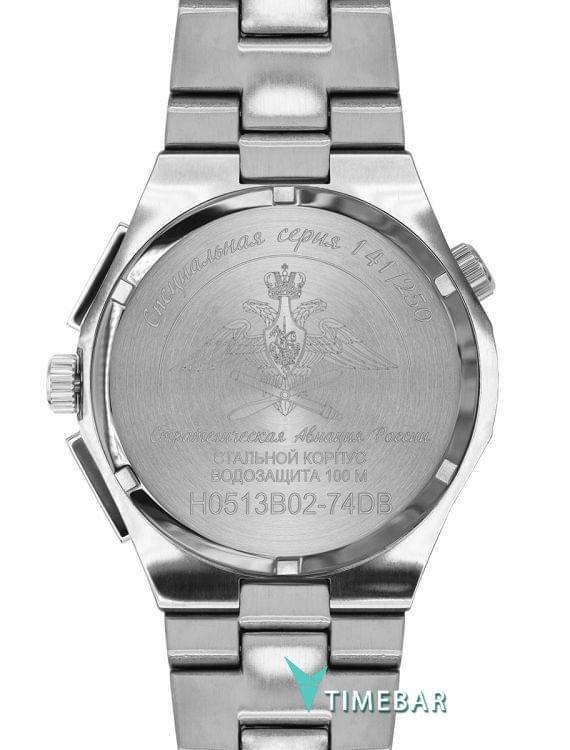 Наручные часы Нестеров H0513B02-74DB, стоимость: 17490 руб.. Фото №3.
