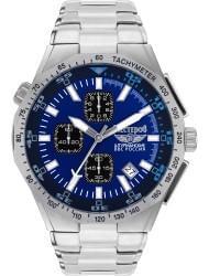 Наручные часы Нестеров H0513B02-74DB, стоимость: 13570 руб.
