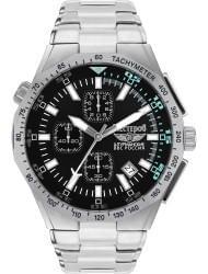Наручные часы Нестеров H0513B02-74E, стоимость: 17490 руб.