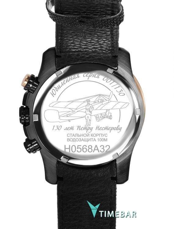 Часы Нестеров H0568A32-04EG, стоимость: 16890 руб.. Фото №3.
