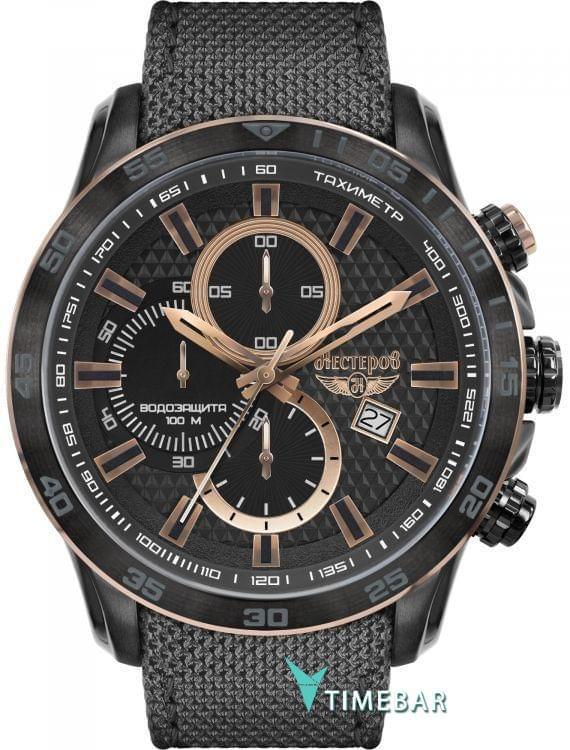 Часы Нестеров H0568A32-04EG, стоимость: 18190 руб.