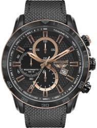 Часы Нестеров H0568A32-04EG, стоимость: 14340 руб.