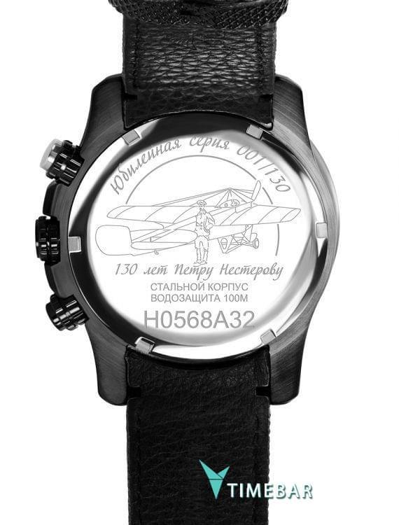 Часы Нестеров H0568A32-04E, стоимость: 16890 руб.. Фото №3.