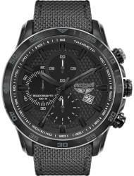 Часы Нестеров H0568A32-04E, стоимость: 18190 руб.