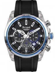 Наручные часы Нестеров H057102-154EB, стоимость: 10420 руб.