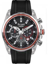 Наручные часы Нестеров H057102-154EJ, стоимость: 11880 руб.