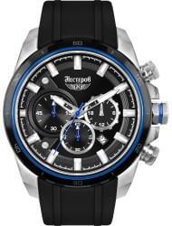 Наручные часы Нестеров H0571A02-154EB, стоимость: 10130 руб.