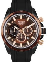 Наручные часы Нестеров H0571A32-154H, стоимость: 10730 руб.