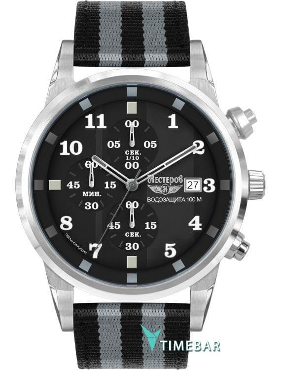 Наручные часы Нестеров H058902-175EK, стоимость: 6890 руб.