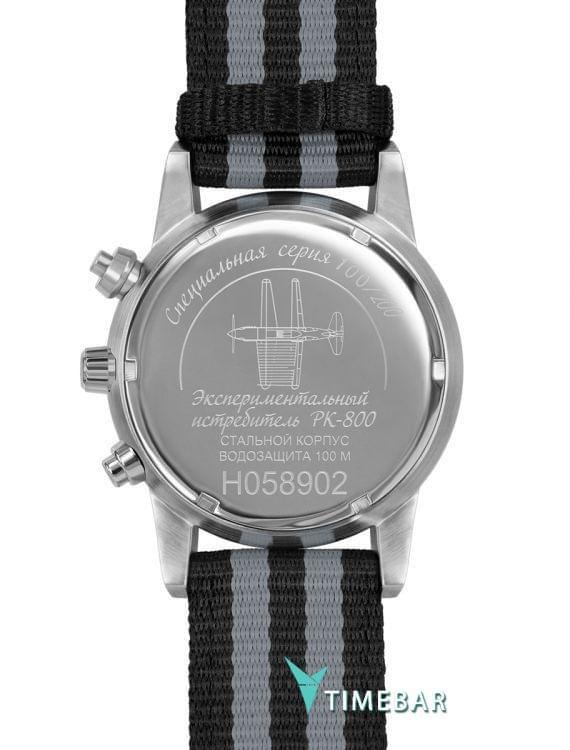 Наручные часы Нестеров H058902-175K, стоимость: 9900 руб.. Фото №3.
