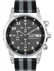 Наручные часы Нестеров H058902-175K, стоимость: 9000 руб.