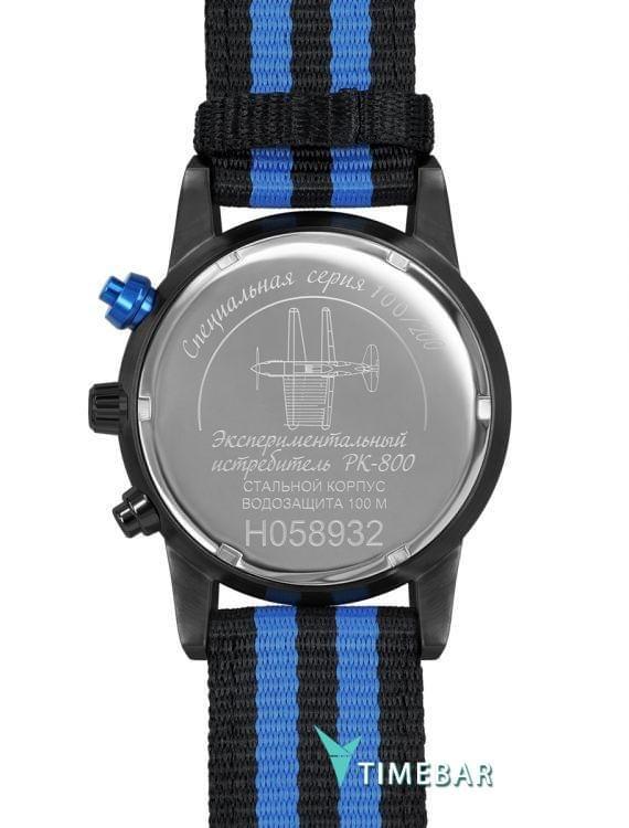 Наручные часы Нестеров H058932-175EB, стоимость: 10720 руб.. Фото №3.