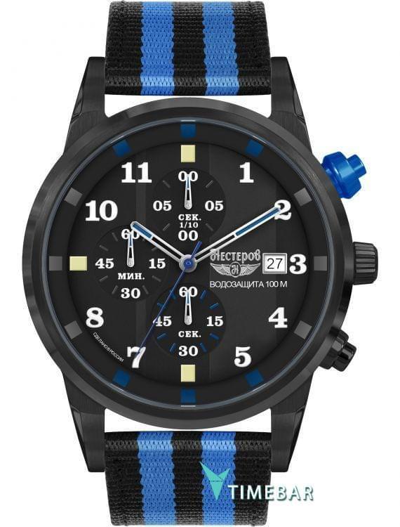 Наручные часы Нестеров H058932-175EB, стоимость: 10720 руб.