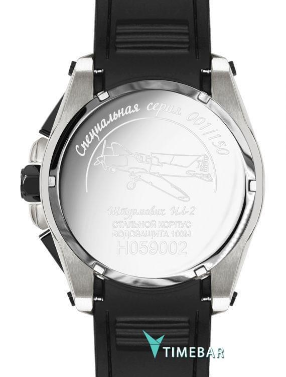 Наручные часы Нестеров H059002-187B, стоимость: 14390 руб.. Фото №3.