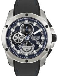 Наручные часы Нестеров H059002-187B, стоимость: 14390 руб.